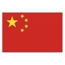 traducción jurada al chino